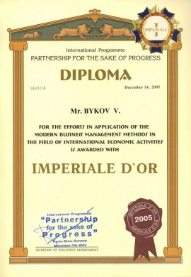 IMPERIALE D'OR